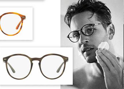 okulary-meskie-armani